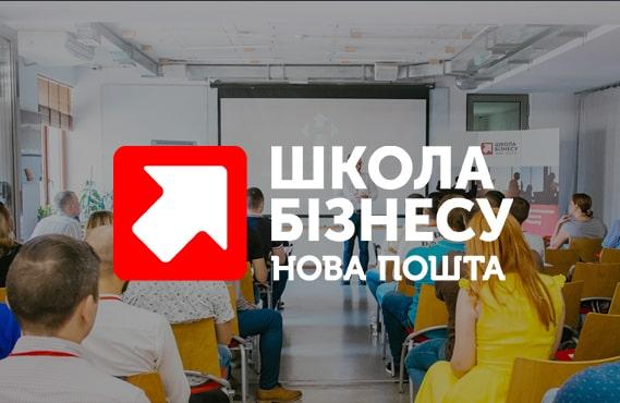 «Nowa Poschta»
